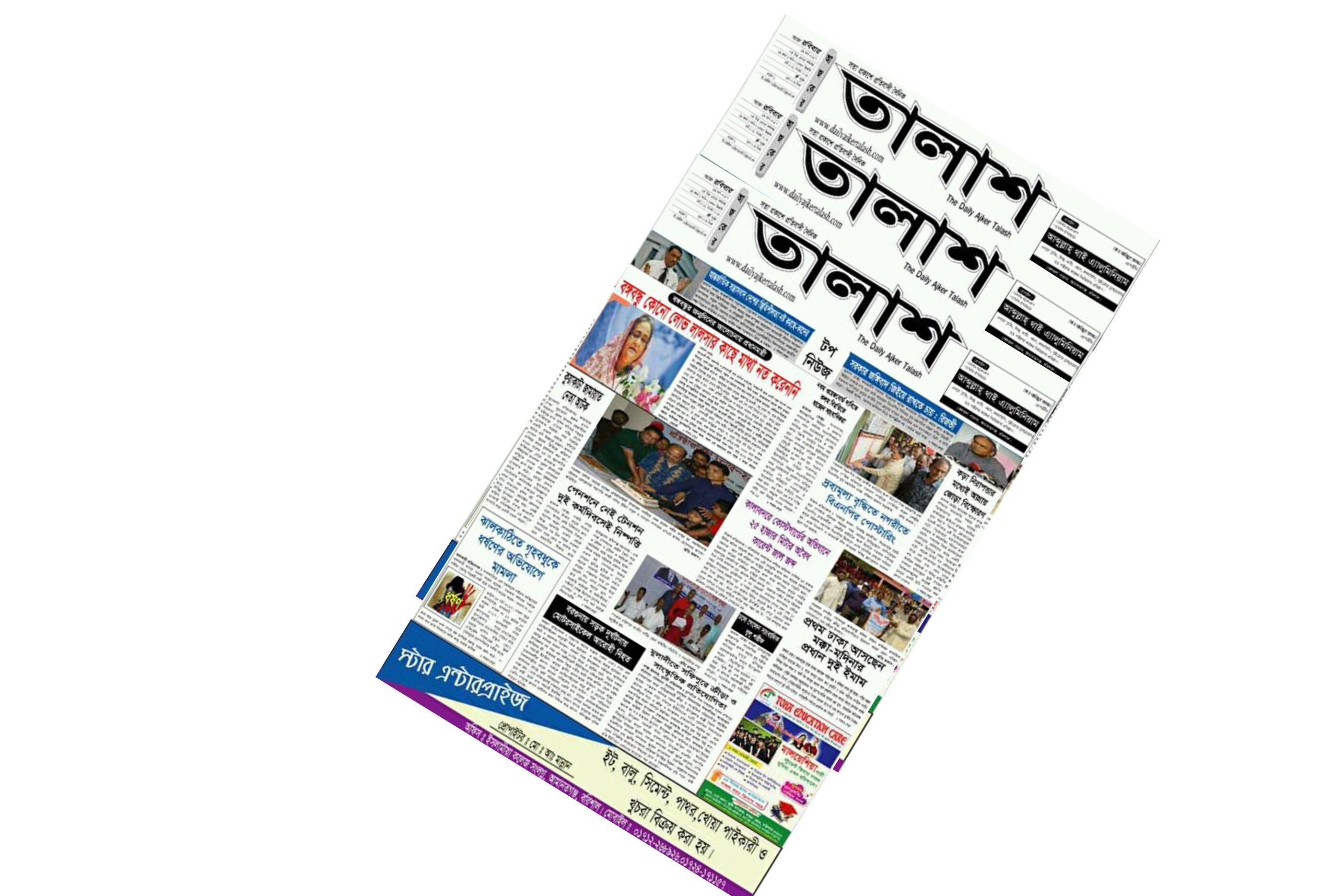 """""""ওয়ান বাংলাদেশ"""" এর আয়জনে ১২ বিশ্ববিদ্যালয়ে একযোগে প্রদর্শিত হবে নাটক """"ইনডেমনিটি"""""""