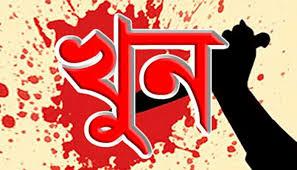 জমিজমা বিরোধের জের, পটুয়াখালীতে যুবক খুন!