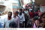 কলাপাড়ায় সিন্ডিকেট করে টিসিবি'র পন্য সামগ্রী বিক্রী