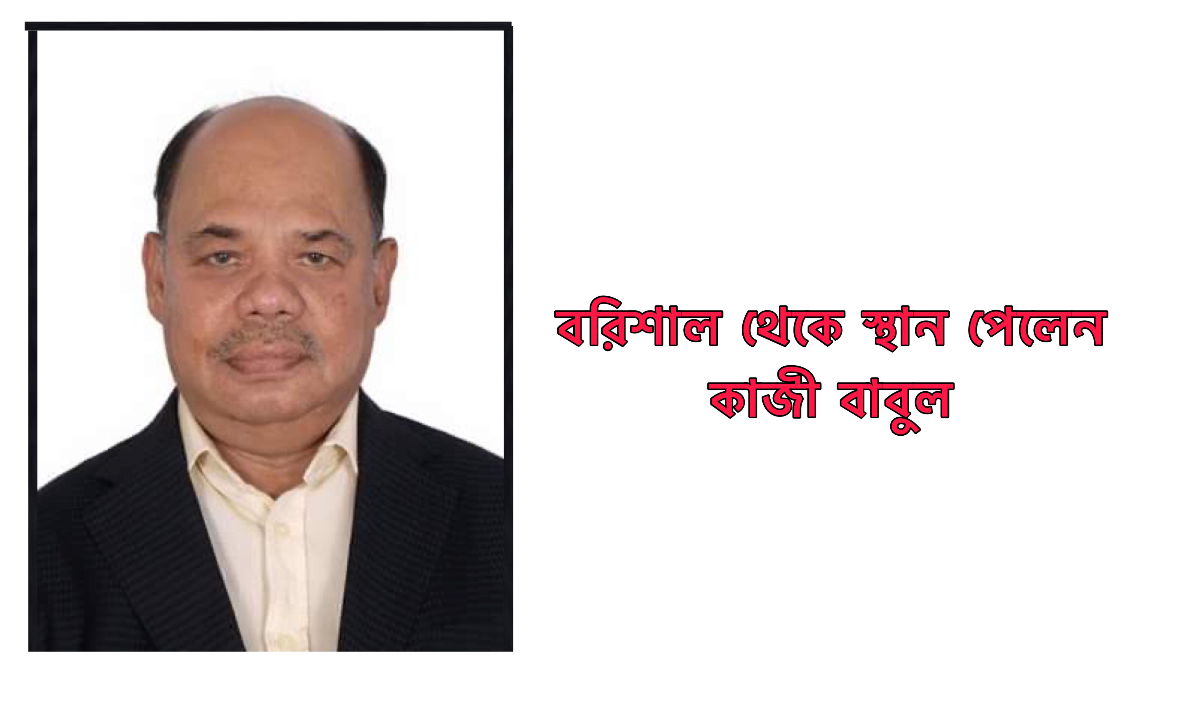 বাংলাদেশ সম্পাদক ফোরামের আহ্বায়ক কমিটি গঠন