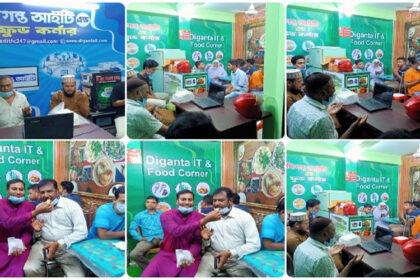 বরিশালে দিগন্ত আইটি এন্ড ফুড কর্ণার উদ্ধোধন