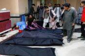 আফগানিস্তানে আত্মঘাতী বোমা হামলায় নিহত ১৮