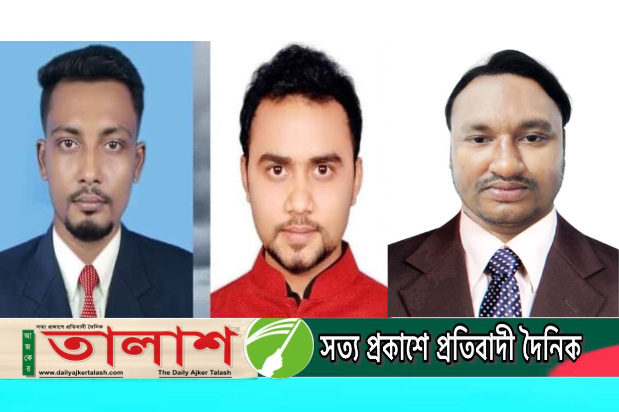বাংলাদেশ মুক্তিযুদ্ধ মঞ্চ পটুয়াখালী জেলার কমিটি গঠন