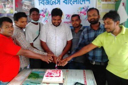 বরিশালে বিজনেজ বাংলাদেশ পত্রিকার প্রতিষ্ঠাকার্ষিকী উদযাপন